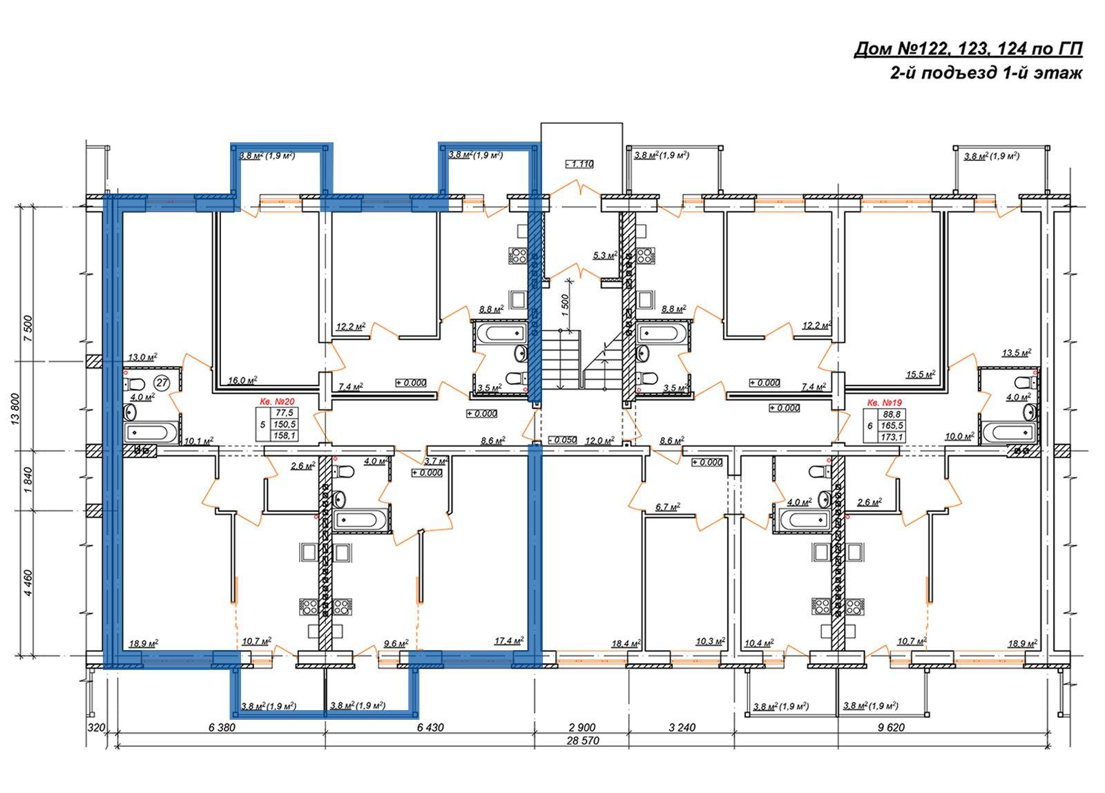 ae7740f0072a8 Купить 5-комнатную квартиру в Костроме от застройщика КФК №1